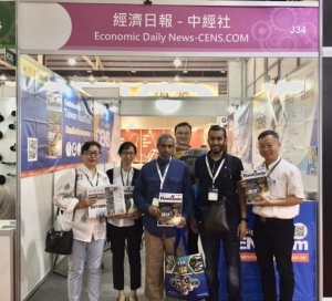 Cens.com News Picture Taiwan Hardware Show finishes on a positive note on 10/19