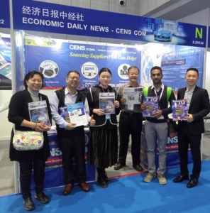 EDN (CENS.com) will be distributing TTG and a special report newsletter comprised of comprehensive Taiwanese supplier data, giving the edge to local Taiwanese companies on the global stage.