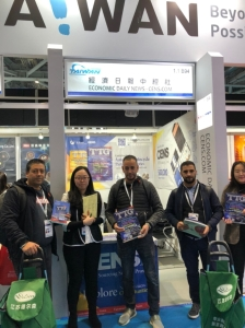 CENS and EDN held a joint booth at the fair to promote Taiwan-made auto parts.