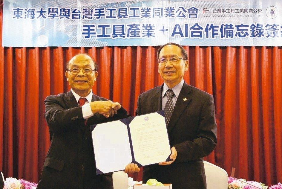台灣手工具工業同業公會理事長黃信德(左)與東海大學校長王茂駿共同簽定「產業+AI」合作備忘錄,攜手提升台灣手工具工業競爭力。 吳青常/攝影