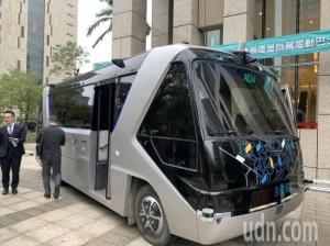 工研院攜手車王電建構國內自動駕駛產業鏈,雙方將在2021年前共同打造10部國產自動駕駛電動巴士。記者沈婉玉/攝影