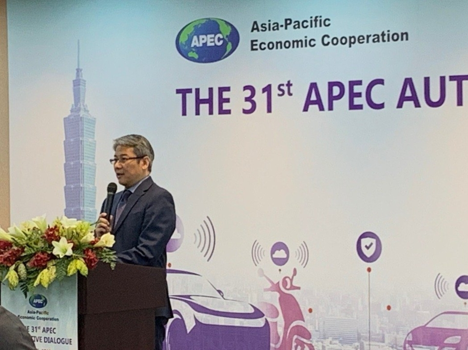 APEC Automotive Dialogue opening ceremony (Photo provided by MOEA photo)