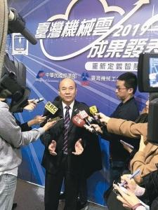 機械公會理事長柯拔希出席臺灣機械雲成果發表會。 機械公會/提供
