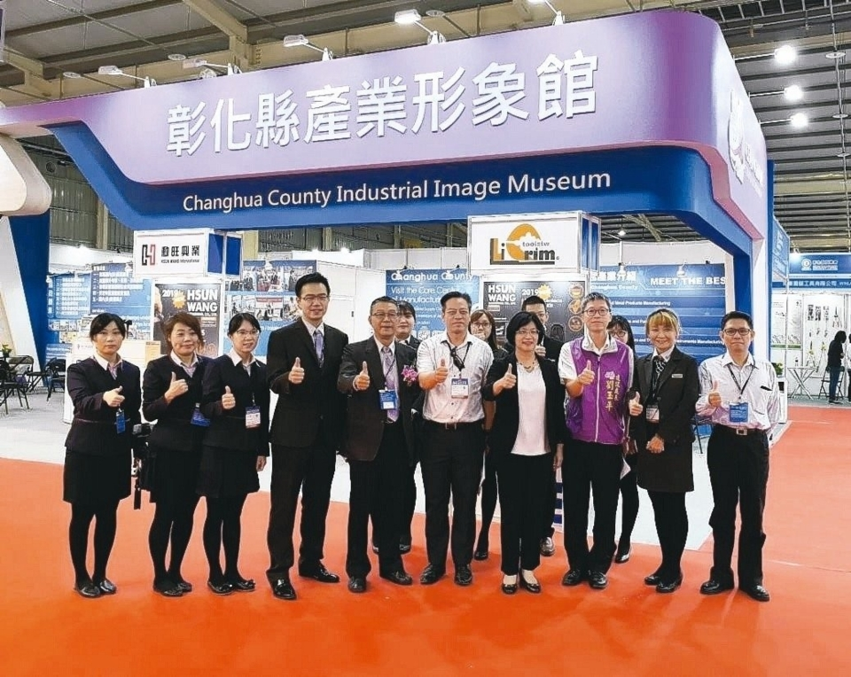 Pictured from front row, third right, Changhua County Government Economic Affairs Department Director Liu Yu-ping, County Magistrate Wang Huei-mei, and Secretary Chen Bo-tsun, and CHCIA Secretary-General Chen Yung-hsin pose in front of the exhibition booth. (photo provided by CHCIA)