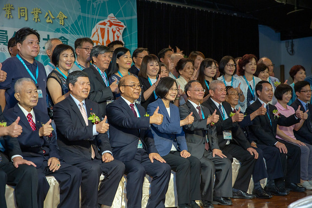 President Tsai Ing-wen attended the General Assembly of Taiwan Hand Tool Manufacturers' Association. (Photo courtesy of Office of the President, ROC ,Taiwan )