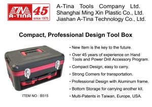 A-Tina Co., Ltd.</h2><p class='subtitle'>Home Pair Tool, Power Tool Accessories, Household Tool Kit</p>