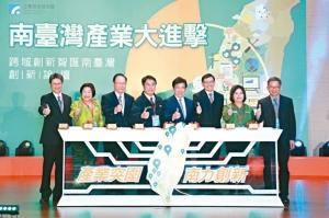 Cens.com News Picture 工研院3策略 升級南台灣產業