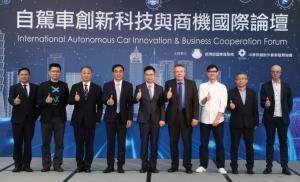 貿協於2019年10月1日舉辦自駕車論壇,外貿協會董事長黃志芳(中)與講師群合影。圖/貿協提供