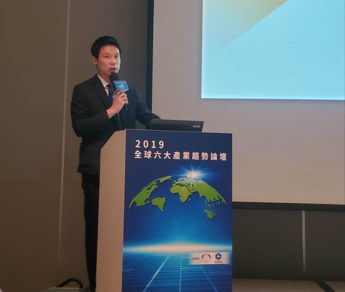 Taiwan External Trade Development Council `s executive shared the vision and business trend in the seminar (Photo provided by Wu, Bi O )
