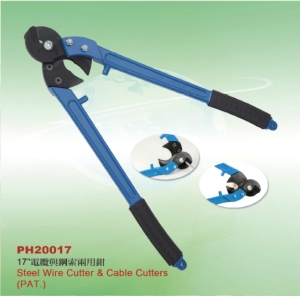 Power & Hard Industry Co., LTD.</h2><p class='subtitle'>crimping tools, steel-wire cutters, cable cutters, steel-rope cutters</p>