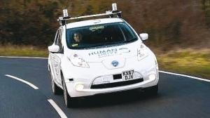 英國電動車Leaf行駛370公里 打破自駕紀錄</h2>