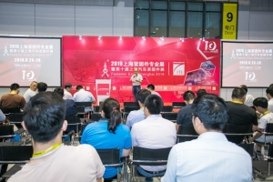 Cens.com News Picture Fastener Expo Shanghai 2020