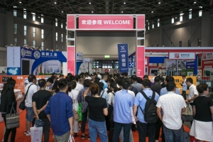 Cens.com News Picture 2020 第十一届上海紧固件专业展Fastener Expo Shanghai