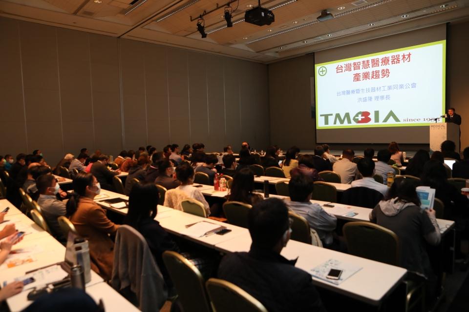 外貿協會舉辦「智慧醫療拓銷新思維論壇」,吸引超過200位專業人士到場聆聽。