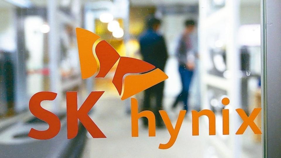 SK海力士驚傳出新進員工接觸新冠肺炎患者,京畿道利川市總部800名員工進行隔離。 美聯社