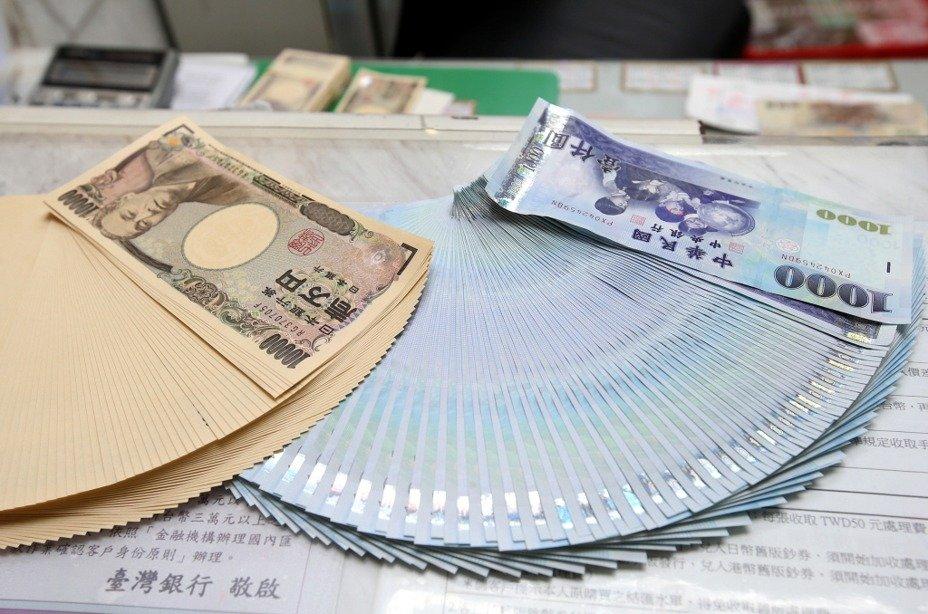 Taiwanese Dollar Slightly Depreciates 0.49% in Q1 (Photo courtesy of UDN)