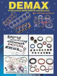 Demax Enterprise Co., Ltd.</h2><p class='subtitle'>Oil seals, engine parts, brake parts, chassis parts, suspension & steering parts, transmission parts, rubber parts, strut mounts for automobiles, trucks, trailers</p>