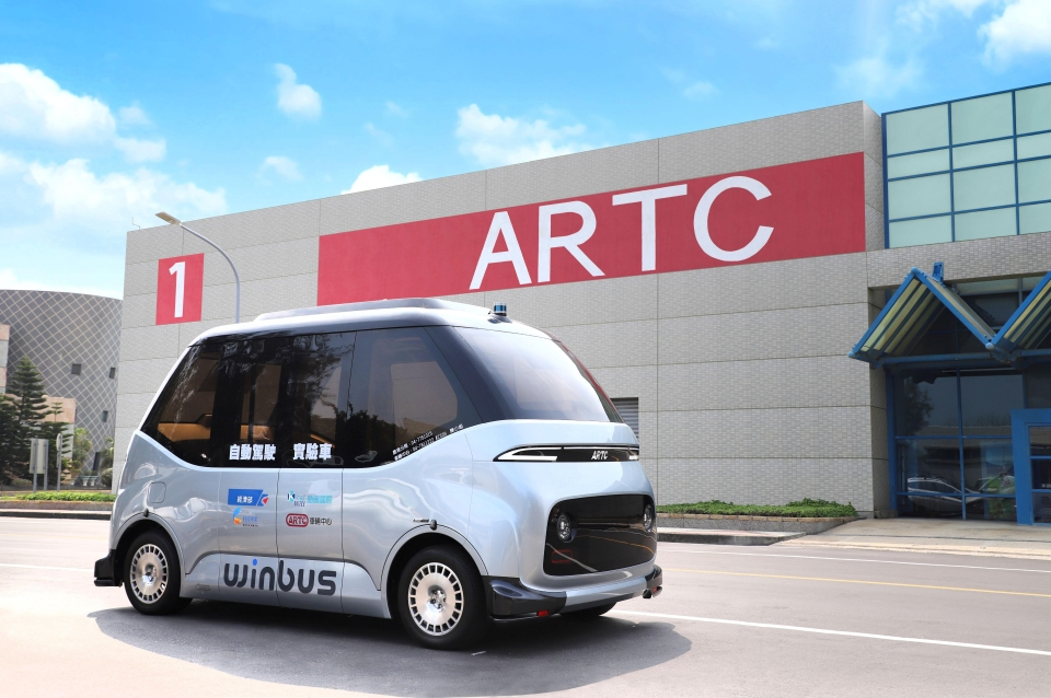 WinBus self-driving electric mini-bus is a vehicle center supported by the technology project of the Technology Department of the Ministry of Economic Affairs.