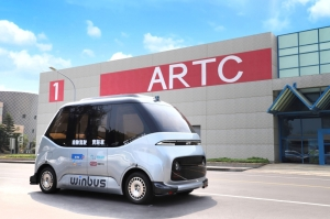 Taiwan's Electric Cars Debut in Lukang</h2>