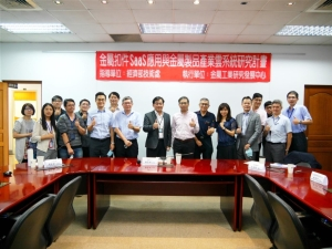 Taiwanese Fastener Industry Accelerates Smart Manufacturing</h2>