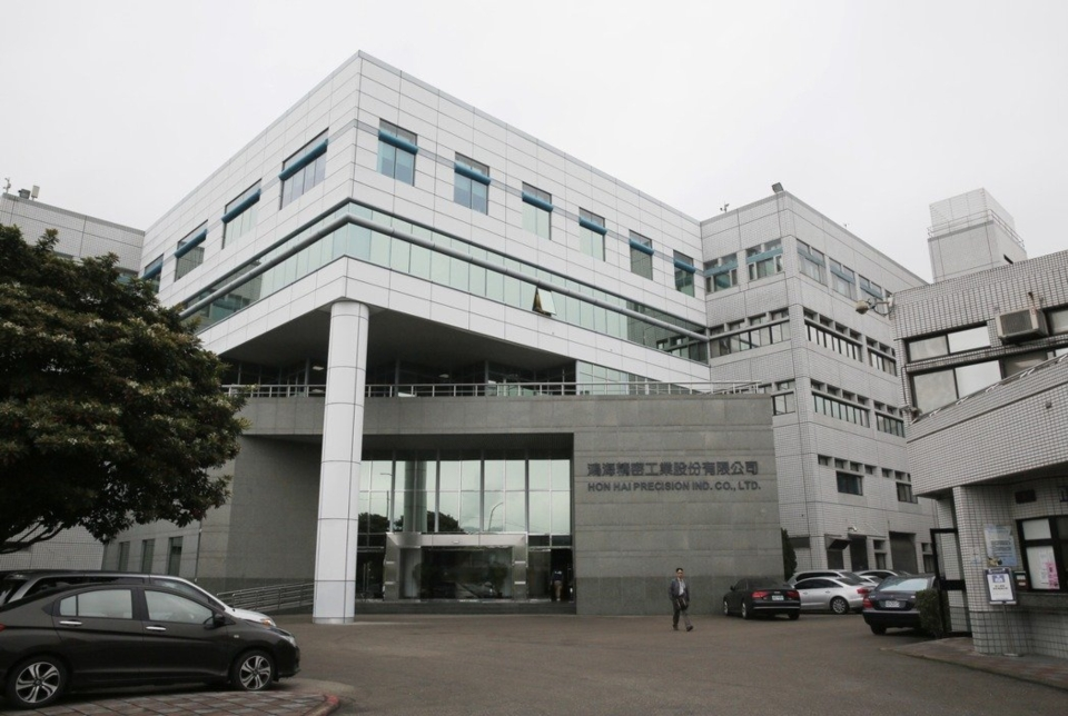 Hon Hai April Sales Hit monthly High</h1>