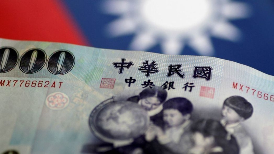Taiwan's Ranked the 4th-largest Forex Reserves </h1>