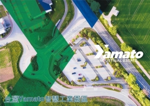 泰國台灣Yamato智慧工業園區。 永山/提供