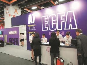 ECFA将于9月12日届满10年,外界担心中国若片面终止ECFA,恐冲击台湾产业发展。图/联合报系资料照片