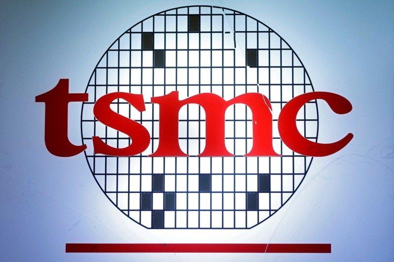 TSMC Present 7nm Automotive Design Enablement Platform