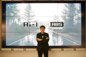 宏佳騰執行長林東閔表示將推出A1-1 Sport ABS 車款。圖/宏佳騰提供