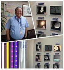 华兴电子董事长刘守雄(左上)授权事业部门分工,在LED产业发光发亮。 翁永全/摄影
