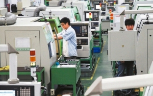 Taiwan is Home to Powerful Machinery Technology</h2>