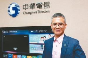 中華電信總經理郭水義。(經濟日報系資料庫)