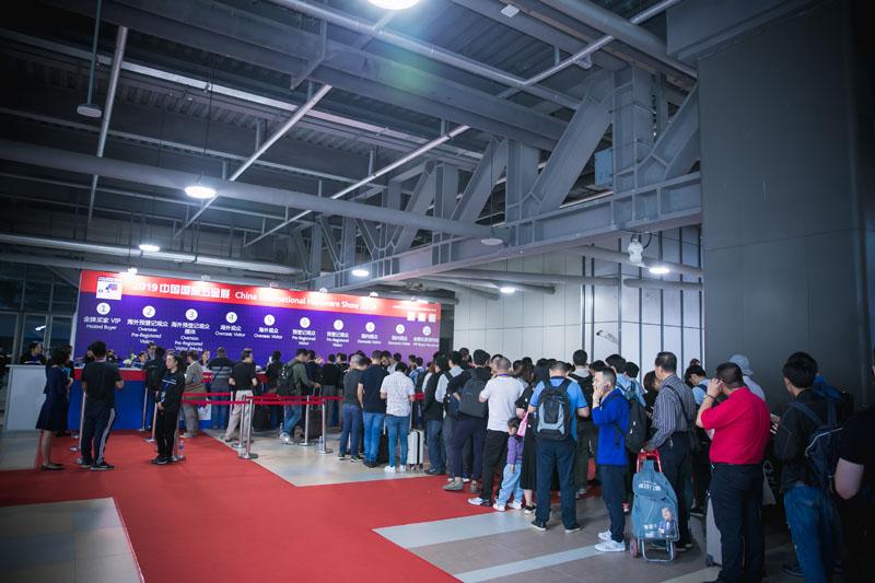 科隆展覽(北京)有限公司提供