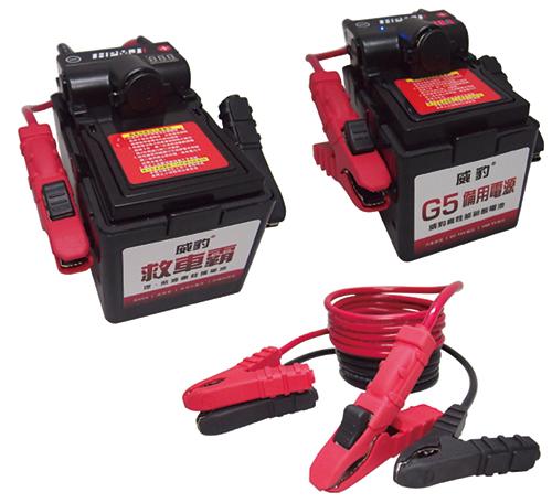 Auto Jump Starter, photo courtesy of HPMJ Co., Ltd.