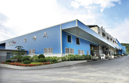 The exterior of Chung Ho Cheng's plant (Photo courtesy of CHC)