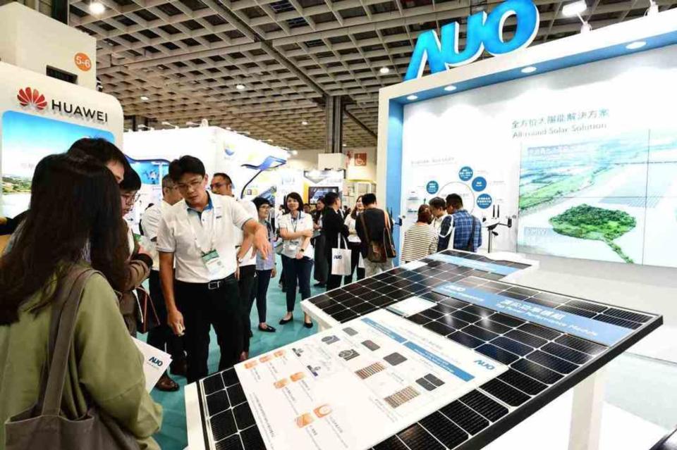 台灣國際智慧能源週聚焦「太陽光電」、「風力能源」、「氫能與燃料電池」及「智慧儲能」四大主軸,為能源產業最大盛會,指標廠商不缺席。貿協/提供