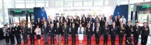 賴副總統及各部會長官、14國國際駐台單位使節及處所代表與同期展會聯合主辦單位一同進行開幕合影。 智動協會/提供