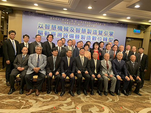 Caption: Taiwan Association of Machinery Industry (TAMI) corporate with Taiwan Electrical and Electronic Manufacturer's Association for smart manufacturing (Photo by Liu Hsiu-Chuan)
