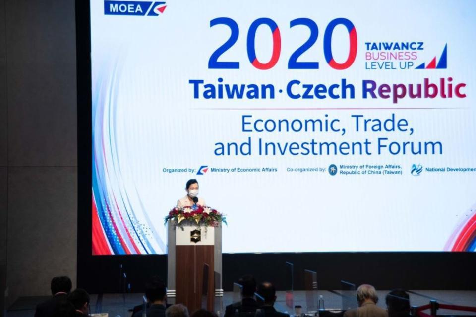 經濟部長王美花於台捷經貿暨投資論壇致詞。圖/經濟部提供