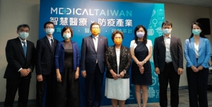 2020 Medical Taiwan to Host In-Person and Virtual Events</h2>