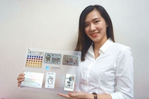ITRI Leads Laser Industry With New 2.5-500ns Nano-Second Pulse Laser Tech</h2>