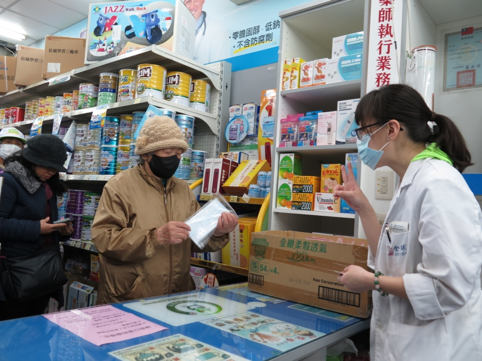 Surgical Masks: the New Battleground for Textile Industry</h1>