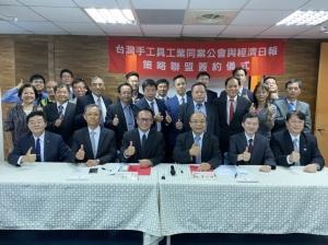 「2021台湾国际五金工具展」由公会主导主办,获理监事及全体会员们一致支持,展现公会会员强烈的凝聚力与向心力,全力将展馆摊位做满、做实,一举打响手工具公会「公会主办、品质保证」的展览活动元年。 吴青常/摄影