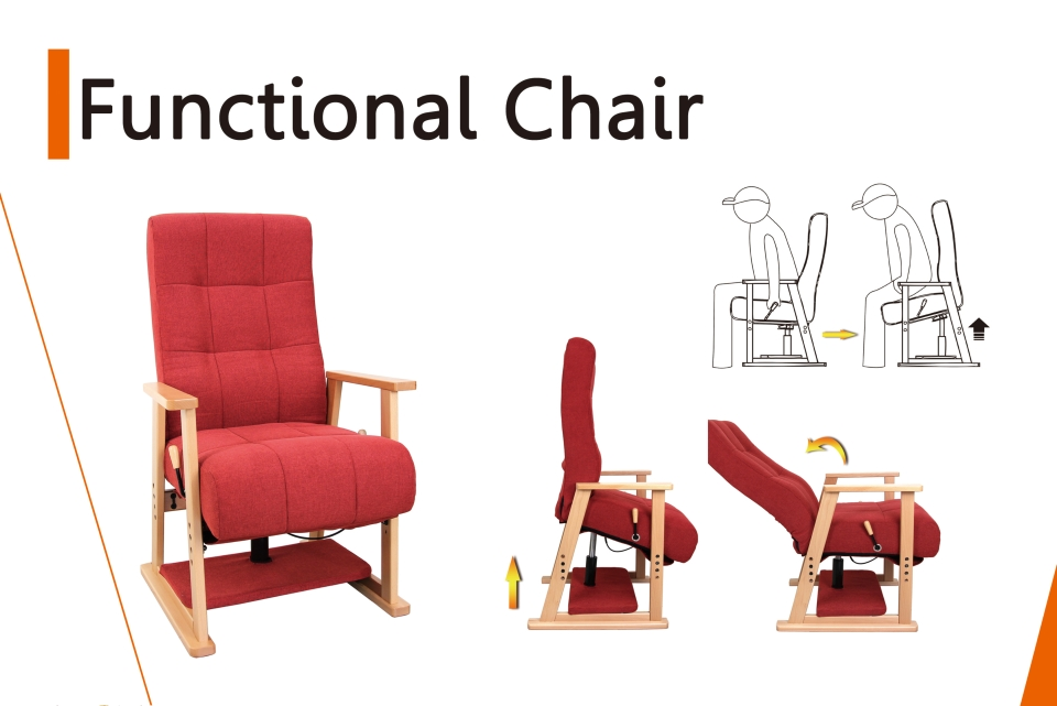 (Functional chair, photo courtesy of Sheng Hong Yan Technology Co., Ltd.)