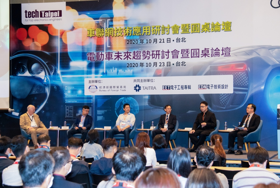 The IoV and EV forums attracted viewers from the US, Japan, Finland, and other nations watching online, and a full house at the exhibition hall