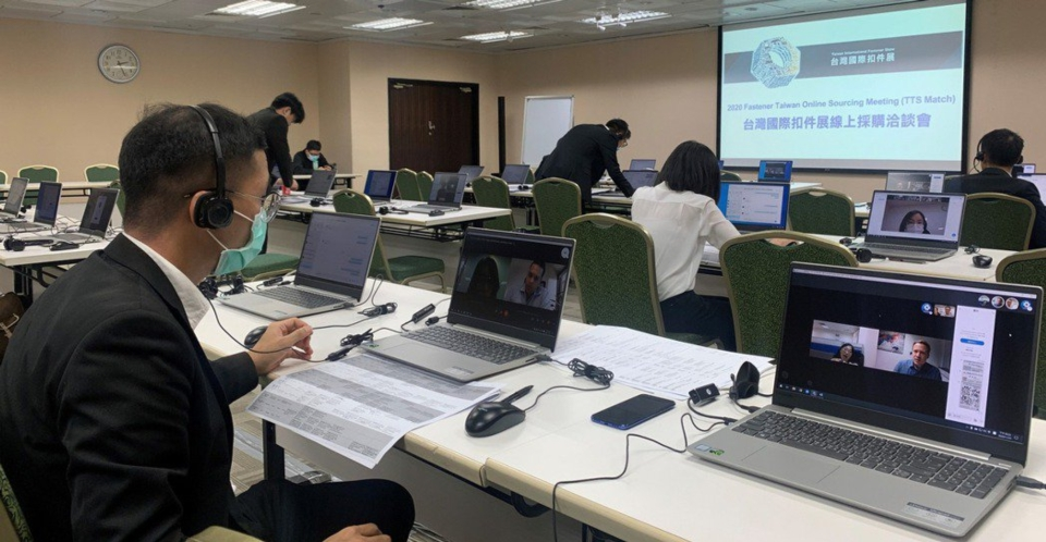 外貿協會聯合扣件展、「台北國際汽車零配件展」及「台北國際電子產業科技展」三展業者跨域辦理「數位星空3 in 1採購洽談會」。圖/外貿協會提供