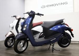 Yulon China-Motor to Partner with Gogoro Over Battery Platform</h2>