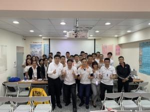 台灣新創都更產業股份有限公司</h2>