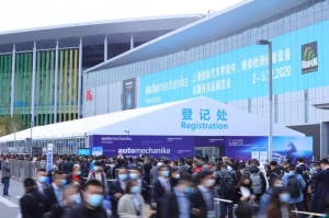 Automechanika Shanghai 2020 opens tomorrow, jump starting the resumption of trade fairs for the automotive industry</h2>